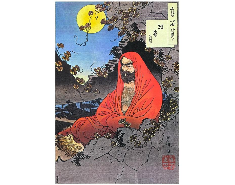 Sketch of Bodhidharma by Japanese artist Tsukioka Yoshitoshi