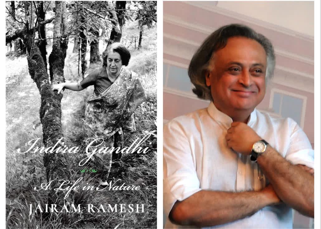 Book Cover and author Jairam Ramesh