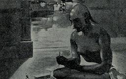 India in Kalidasa by Bhagwat Saran Upadhyaya (1947)