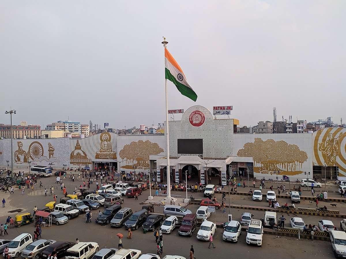 Patna Railway Station today