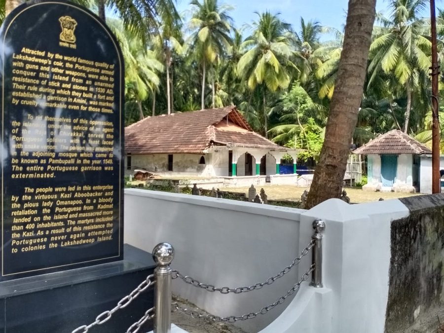 The Pambu Palli and its commemorative plaque | Thalhat KC, a Lakshadweep resident