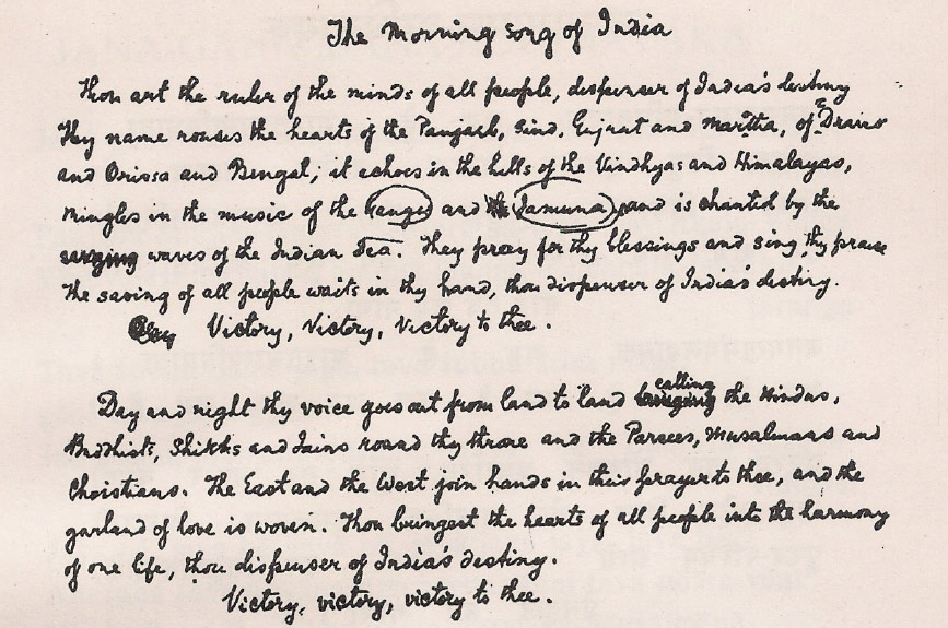 Initial stanzas of the anthem translated into English by Tagore