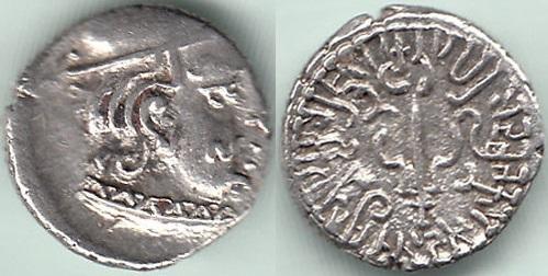 A Maitraka silver drachma courtesy Shri Mitresh Singh, Numismatist