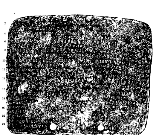 Plate 1 of the Navsari Inscription of Avanijananashray Pulakesin - CII Vol 4