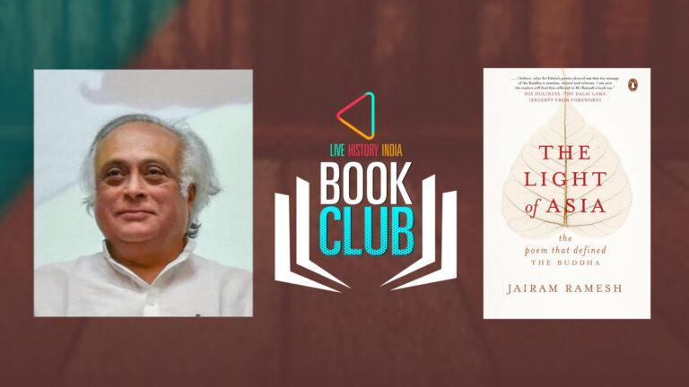 Jairam Ramesh on The Light of Asia