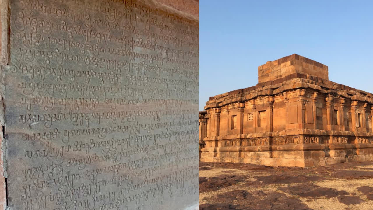 Aihole Inscription: In Praise of the Chalukyas of Badami