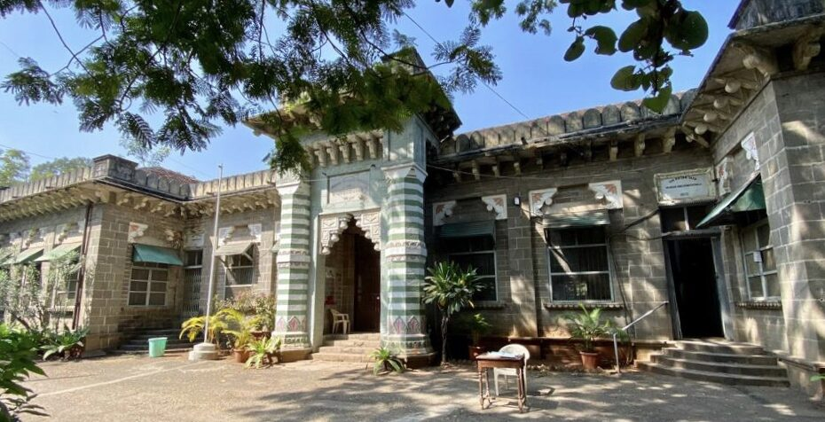 From Bark to Parchment, Re-reading the Past at the Bhandarkar Oriental Research Institute
