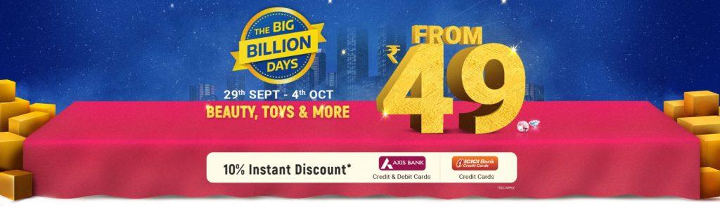 Flipkart-Big-Billion-Day-Sale-Beauty-Toys-Starting-from-Rs49-2019