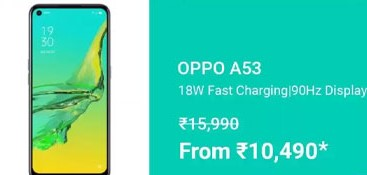 MOBILE BONANZA | Buy OPPO A53 Starting from Rs.10490 +Extra 10% on HDFC Bank Credit Cards & EMI transactions