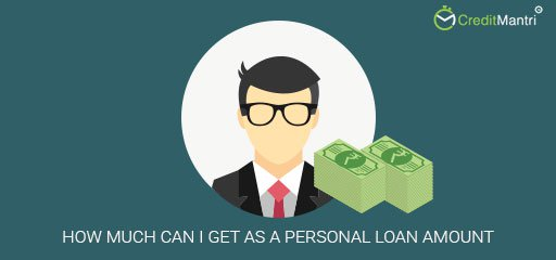 How much can I get as a personal loan amount?