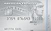 American Express<sup>®</sup> Platinum Travel Credit Card