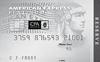 American Express Platinum Reserve Credit Card