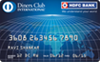 HDFC Diners Club Rewards Credit Card