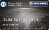 HDFC Diners Premium Credit Card Features