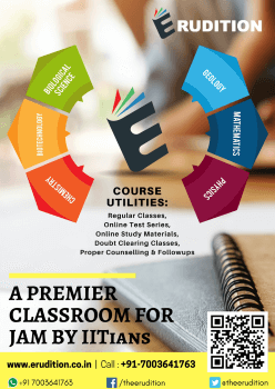 Erudition Classroom Poster