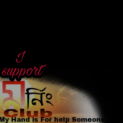 Awareness Campaign - iSupportCause