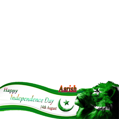 14th August Independence Day Frame By Aarish Abbas