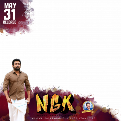 NGK profile campaign - Awareness Campaign - iSupportCause