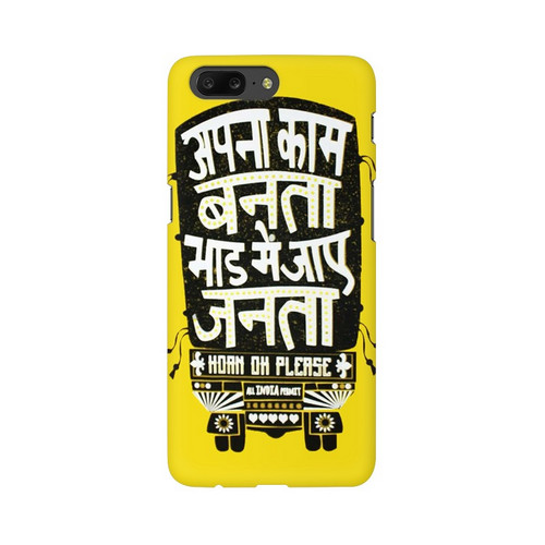 Apna Kaam Banta Bhaad Mai Jaye Janta One Plus 5 Mobile Cover Case