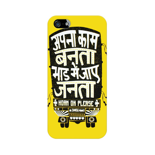 Apna Kaam Banta Bhaad Mai Jaye Janta Apple iPhone 5 Mobile Cover Case
