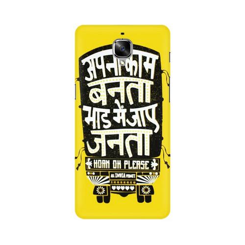 Apna Kaam Banta Bhaad Mai Jaye Janta One Plus 3T Mobile Cover Case
