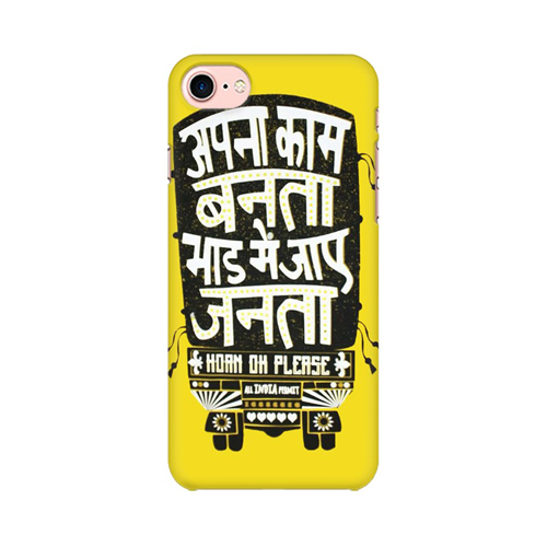 Apna Kaam Banta Bhaad Mai Jaye Janta Apple iPhone 7 Mobile Cover Case