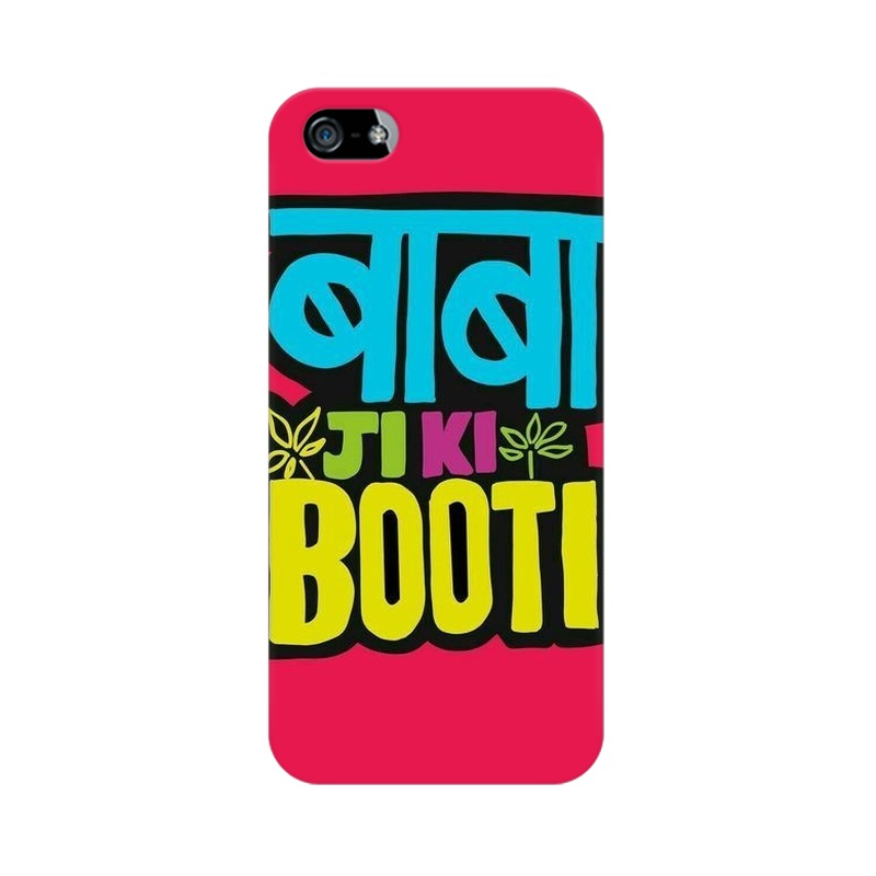 Baba ji ki Booti Apple iPhone 5 Mobile Cover Case
