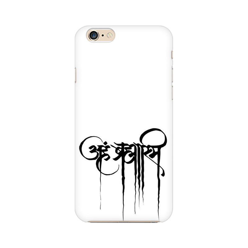 Aham Brahmin Apple iPhone 6 Plus Mobile Cover Case