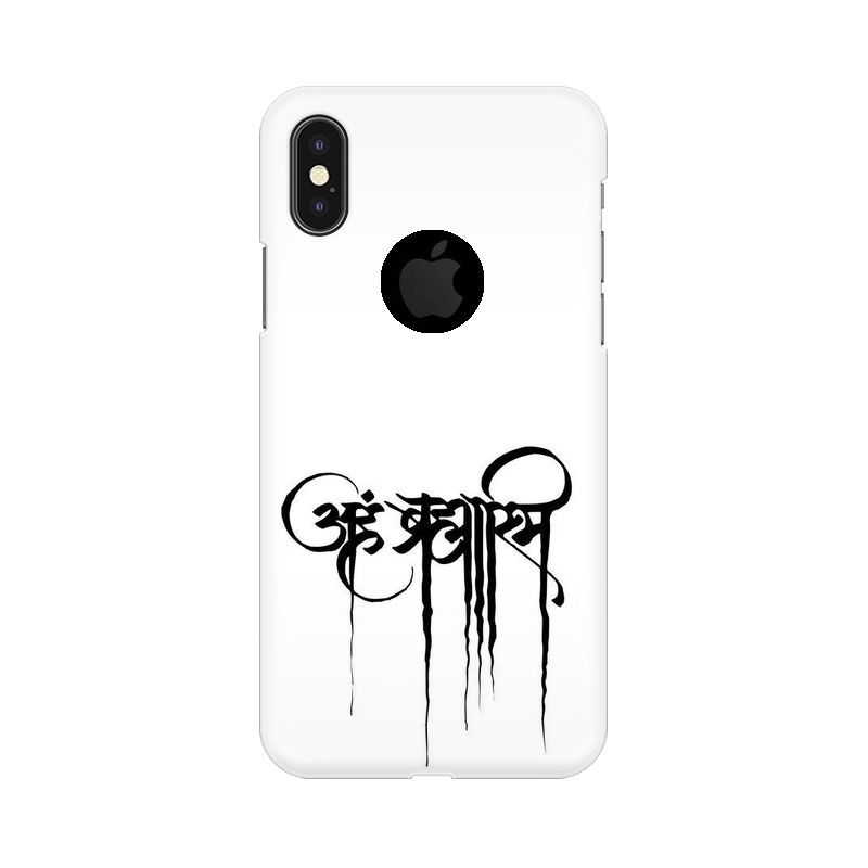 Aham Brahmin Apple iPhone X with Apple Hole Mobile Cover Case