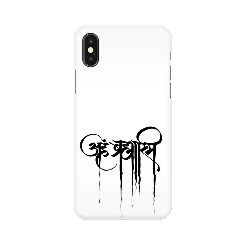 Aham Brahmin Apple iPhone Xs Mobile Cover Case