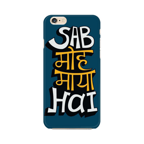 Apna Kaam Banta Bhaad Mai Jaye Janta Apple iPhone 6 Plus Mobile Cover Case