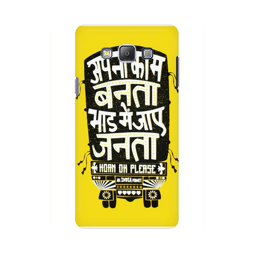 Apna Kaam Banta Bhaad Mai Jaye Janta Samsung Galaxy On5 Pro Mobile Cover Case