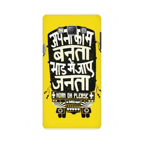 Apna Kaam Banta Bhaad Mai Jaye Janta Samsung Galaxy On7 Mobile Cover Case