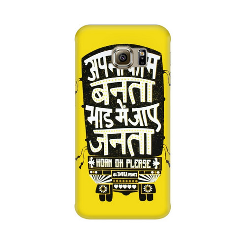 Apna Kaam Banta Bhaad Mai Jaye Janta Samsung Galaxy S7 Edge Mobile Cover Case