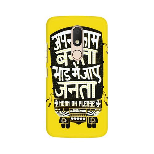 Apna Kaam Banta Bhaad Mai Jaye Janta Motorola Moto M Mobile Cover Case