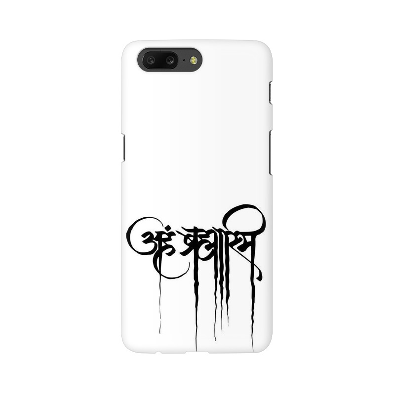 Aham Brahmin One Plus 5 Mobile Cover Case