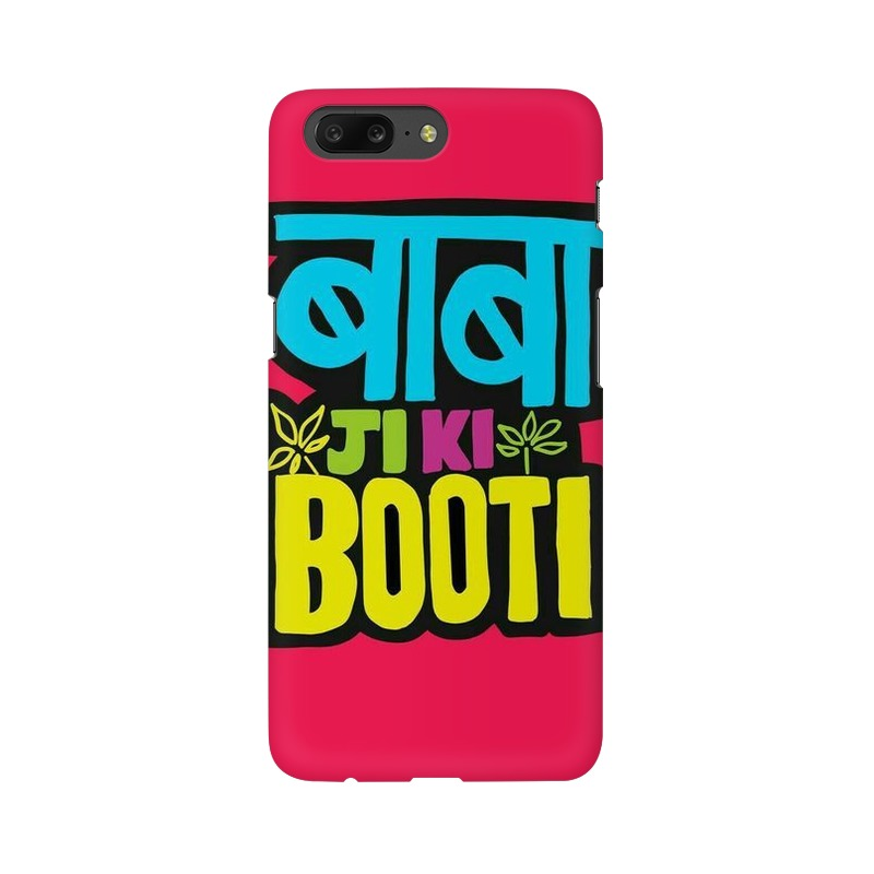 Baba ji ki Booti One Plus 5 Mobile Cover Case