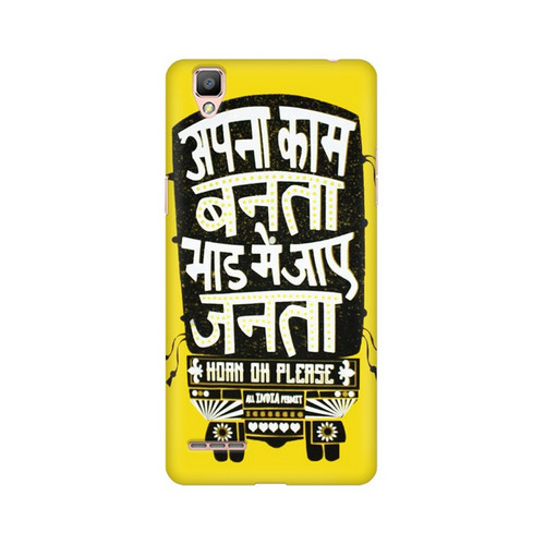 Apna Kaam Banta Bhaad Mai Jaye Janta Oppo F1 Mobile Cover Case