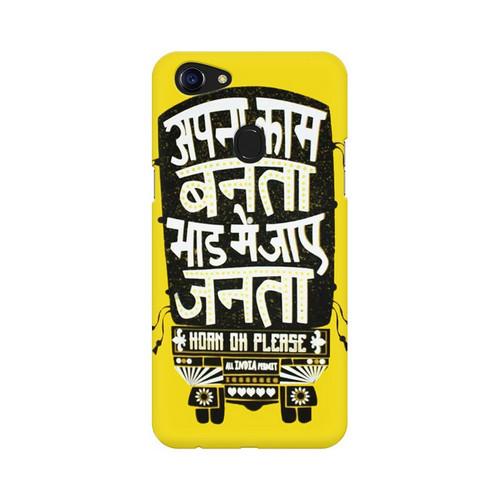 Apna Kaam Banta Bhaad Mai Jaye Janta Oppo F5 Mobile Cover Case