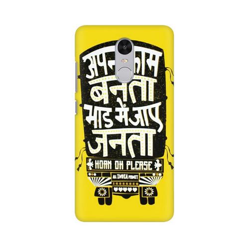 Apna Kaam Banta Bhaad Mai Jaye Janta Xiaomi Redmi Note 4 Mobile Cover Case