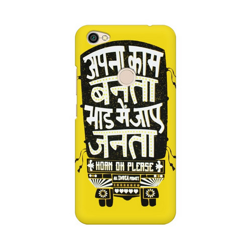 Apna Kaam Banta Bhaad Mai Jaye Janta Xiaomi Redmi Y1 Mobile Cover Case