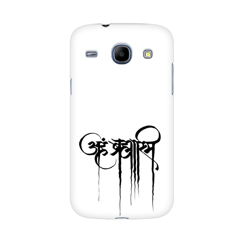 Aham Brahmin Samsung Galaxy Grand Duos Mobile Cover Case