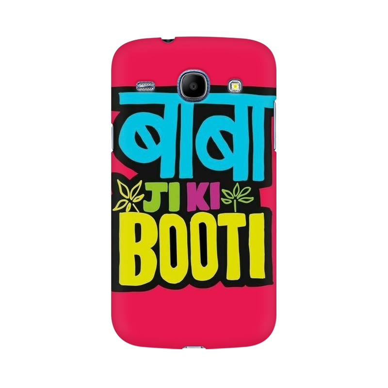 Baba ji ki Booti Samsung Galaxy Grand Duos Mobile Cover Case