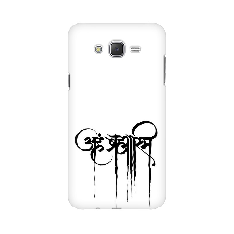 Aham Brahmin Samsung Galaxy J2 (2016) Mobile Cover Case