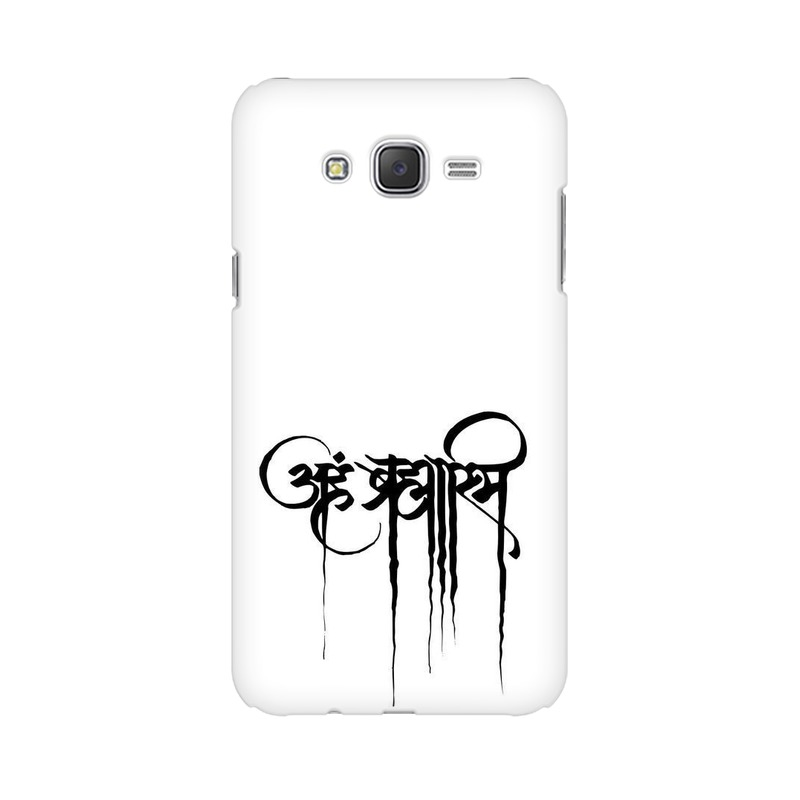 Aham Brahmin Samsung Galaxy J2 (2017) Mobile Cover Case