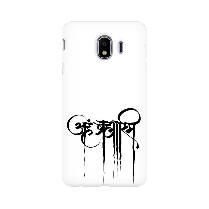 Aham Brahmin Samsung Galaxy J4 Mobile Cover Case