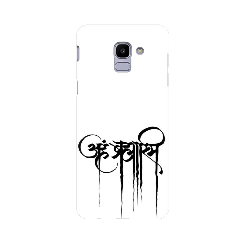 Aham Brahmin Samsung Galaxy J6 Mobile Cover Case