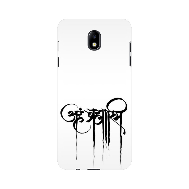 Aham Brahmin Samsung Galaxy J7 Pro Mobile Cover Case