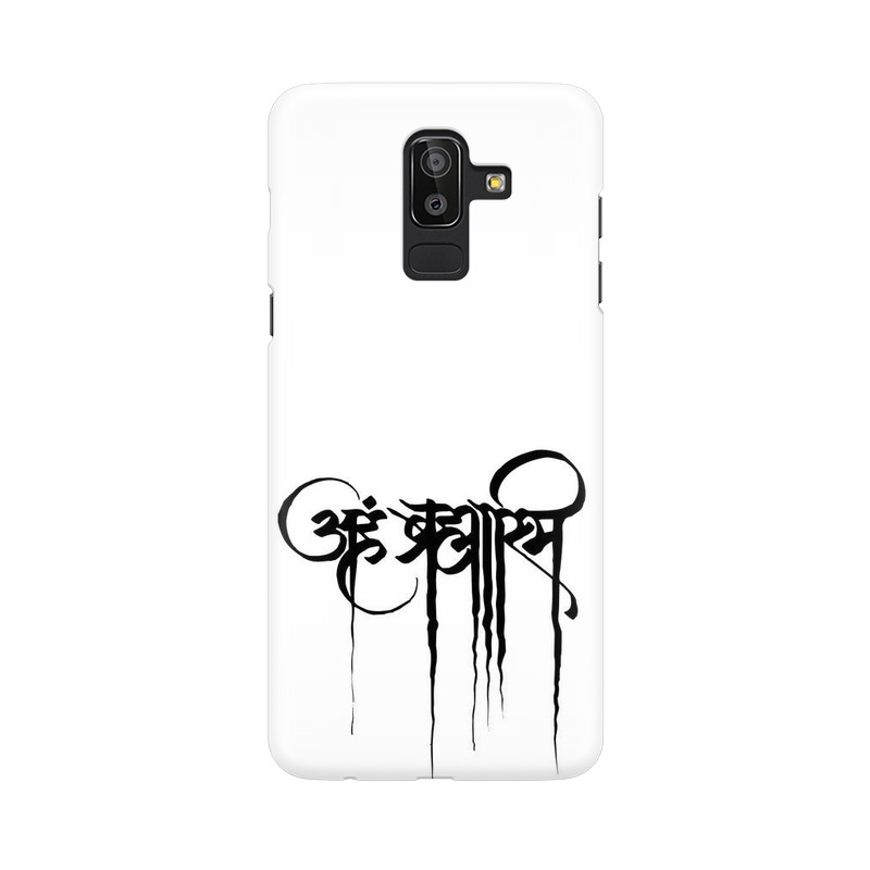 Aham Brahmin Samsung Galaxy J8 Mobile Cover Case