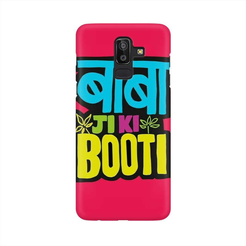 Baba ji ki Booti Samsung Galaxy J8 Mobile Cover Case